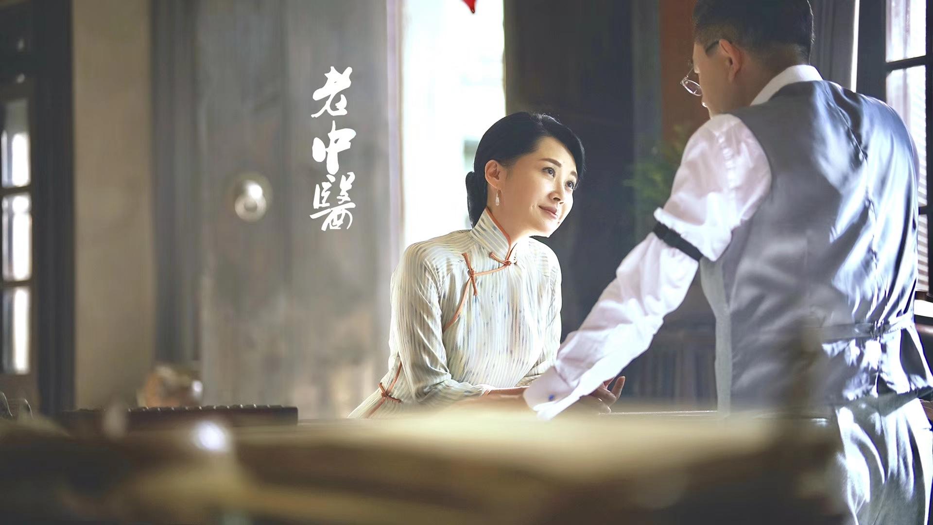 电视剧 老中医 演员表倪大红