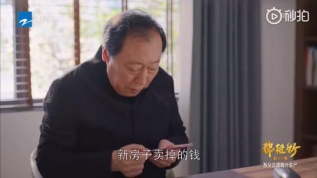 遗嘱钱_副本.jpg