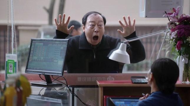 苏大强吓人_副本.jpg
