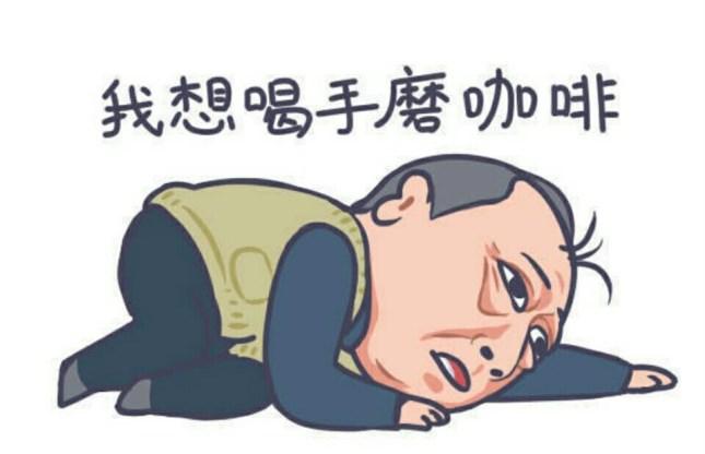 表情包手磨咖啡_副本.jpg