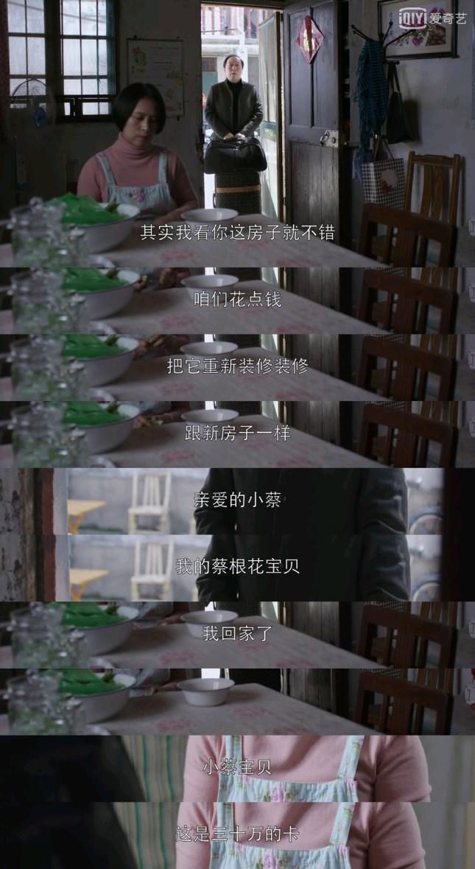 菜根花_副本.jpg