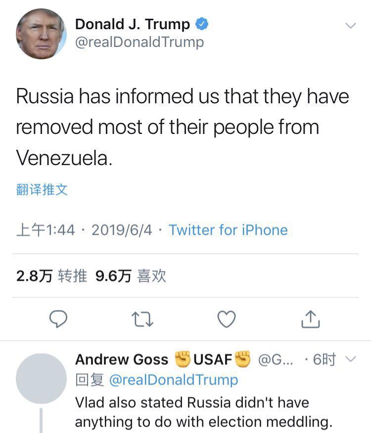 特朗普:俄罗斯告诉我们已从委内瑞拉撤回军事顾问;俄回:我什么时候跟你说的?