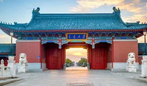 """上海交大官网_上海交通大学发布2020年""""思源计划"""""""