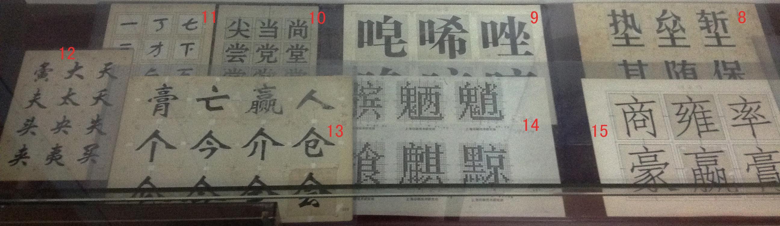 汉字设计1.jpg