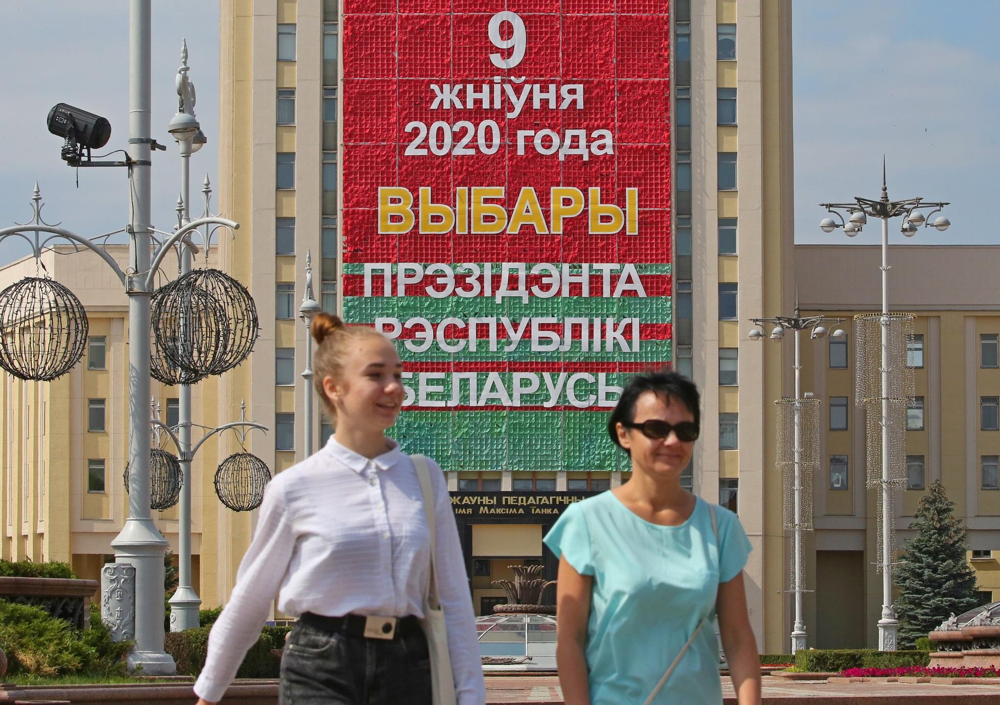 (国际)(2)白俄罗斯将举行总统选举(3941418)-20200730184501.JPG